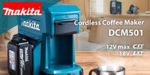Makita Cordless machine with 60mm coffee pods